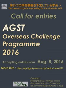 AGST Challenge Programme