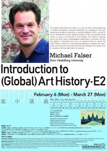 flyer_michael-falser