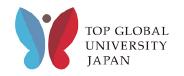 TGUJ Logo